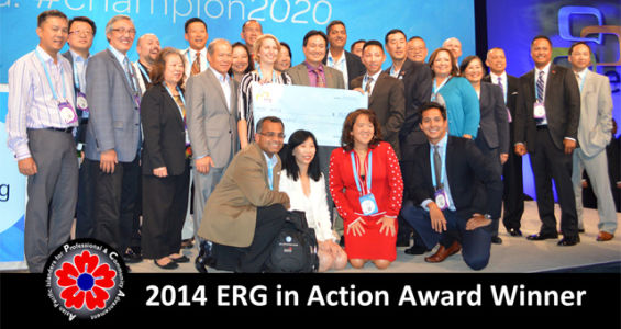 Erg-in-action-award-2014